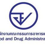 タイの医療事情と薬の安全性について